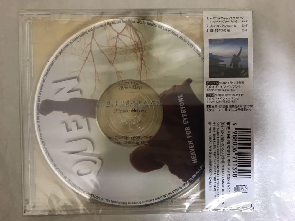 ♪クイーン「ヘヴン・フォー・エヴリワン」マキシCDシングル/国内EMI/新品未開封/QUEEN/おまけはボヘミアン・ラプソディのステッカー♪_画像2