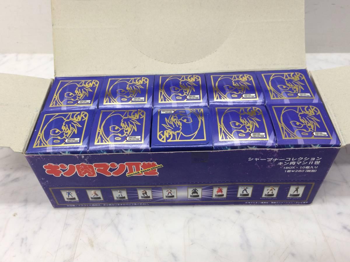 保管品 ★ フィギュア/鉛筆削り ★ キン肉マンⅡ世 シャープナーコレクション 1BOX 10個入り_画像4