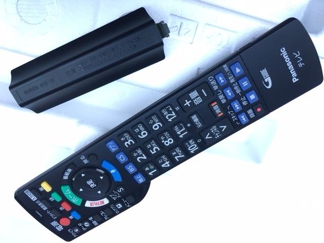 40757[ほぼキズ無] 258000円~!!展示保証付 パナソニック 65V型有機ELテレビ VIERA 4K対応 USB HDD録画■TH-65EZ1000■激安SHOP24_画像10