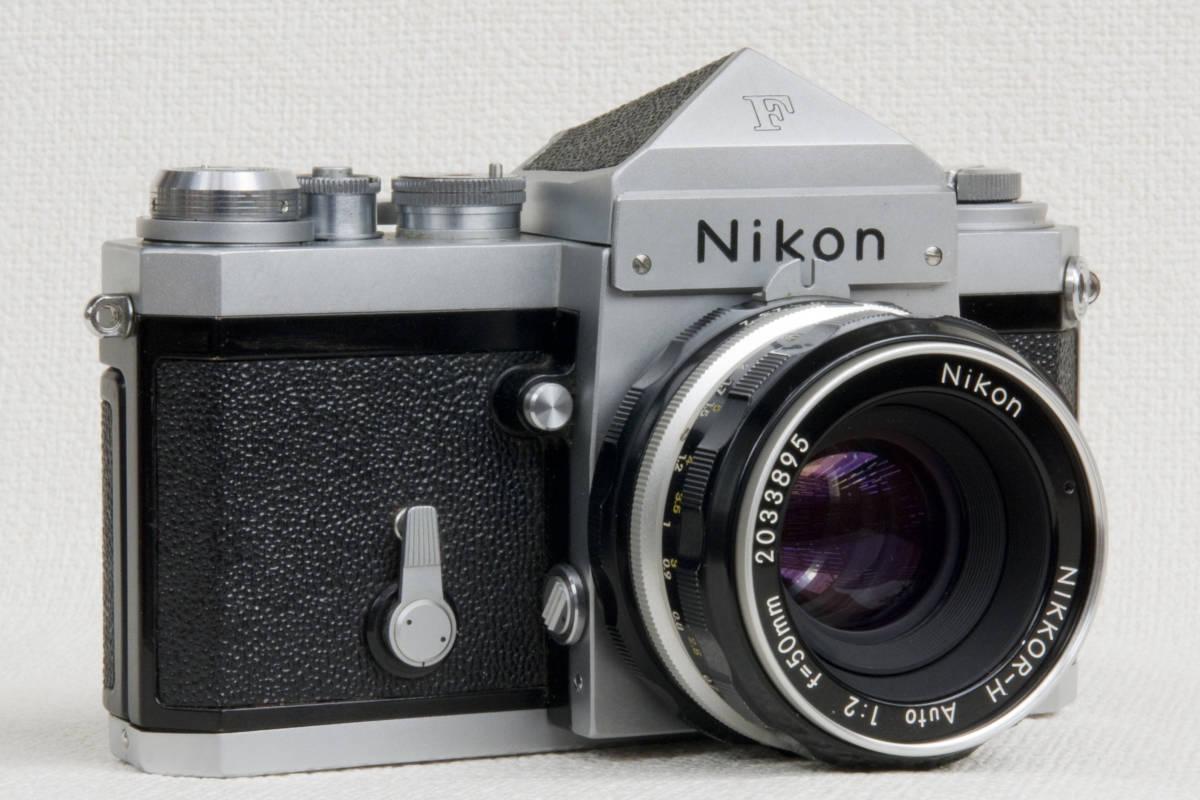 ニコンF アイレベル シルバー 725万番台 Nikkor-H Auto 50mm F1:2.0 接写リング、ケース等セット 正常動作品