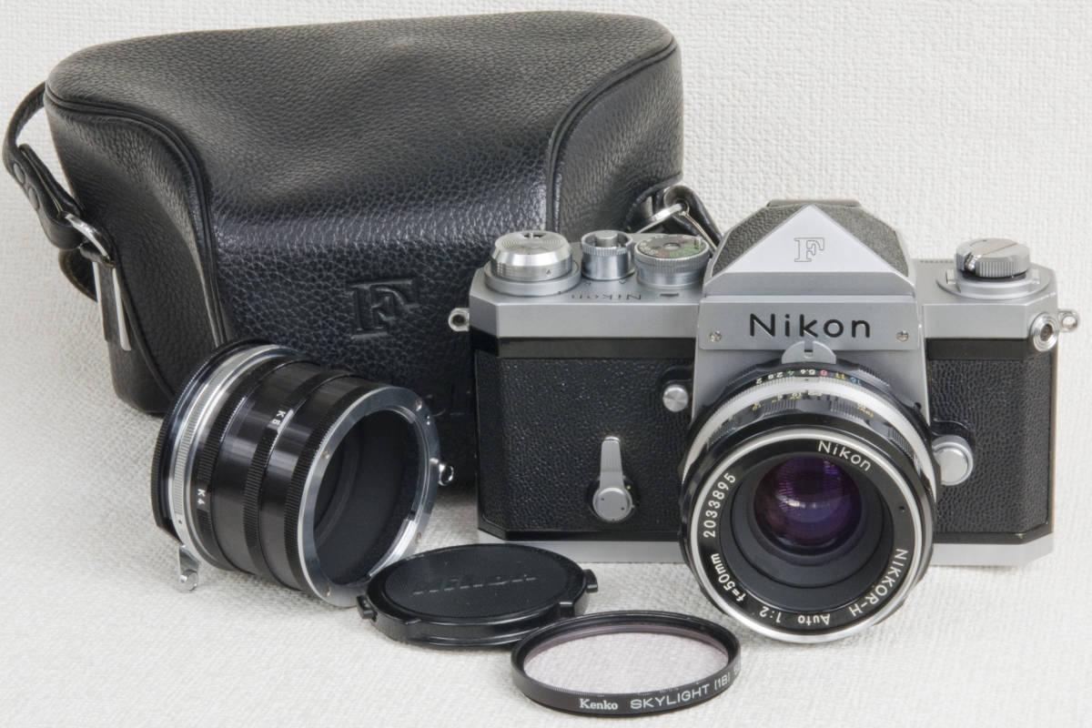 ニコンF アイレベル シルバー 725万番台 Nikkor-H Auto 50mm F1:2.0 接写リング、ケース等セット 正常動作品_画像2