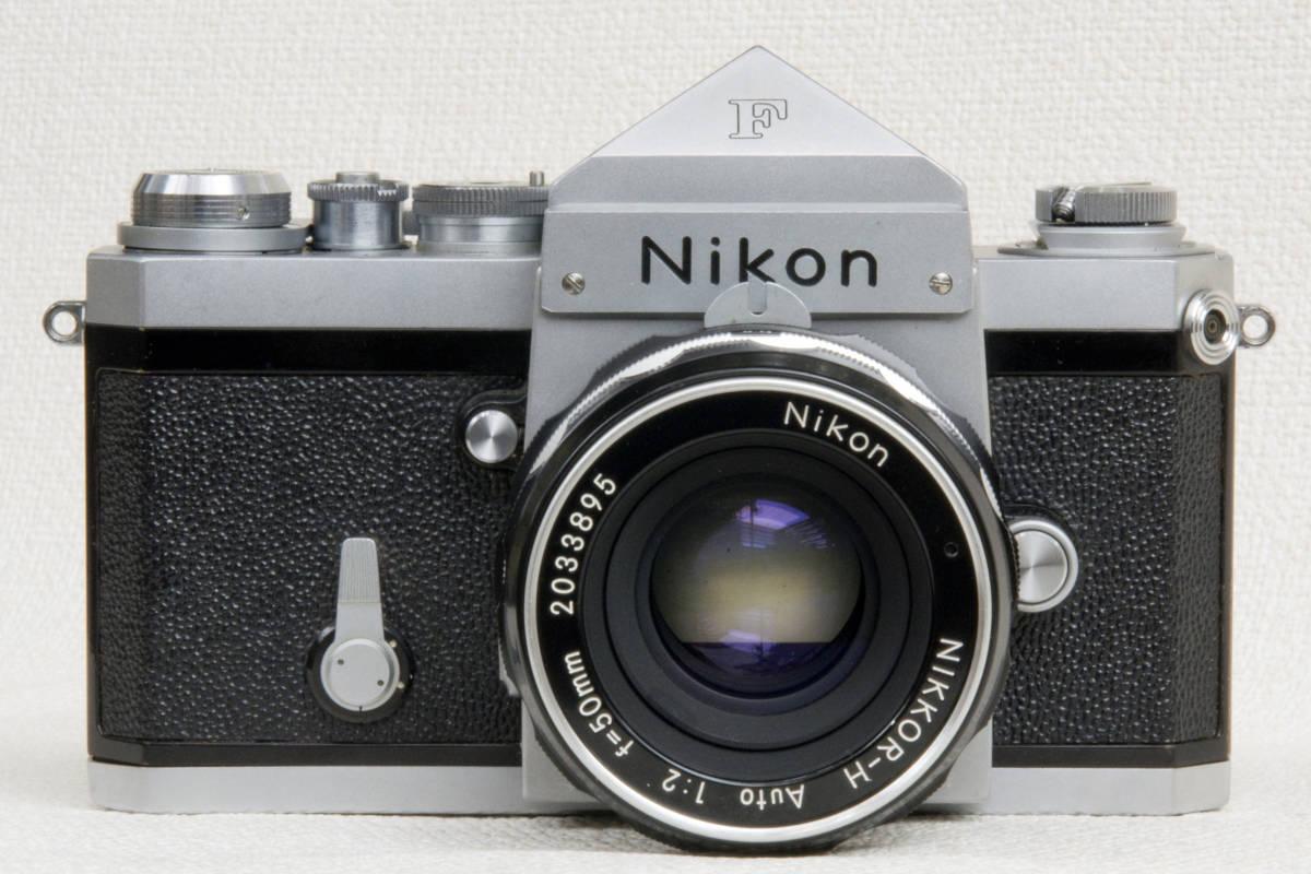 ニコンF アイレベル シルバー 725万番台 Nikkor-H Auto 50mm F1:2.0 接写リング、ケース等セット 正常動作品_画像3