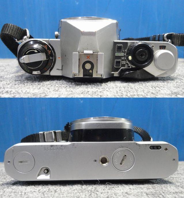 【YU447】PENTAX ペンタックス カメラその他計4点セット MX MEsuper S3 MOTER DRIVE A ジャンク品 一眼レフカメラ フィルム ASAHI_画像5