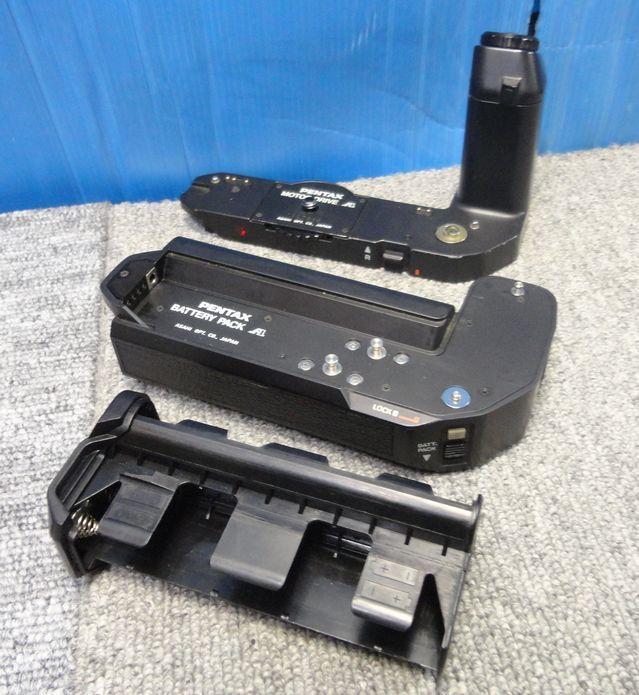 【YU447】PENTAX ペンタックス カメラその他計4点セット MX MEsuper S3 MOTER DRIVE A ジャンク品 一眼レフカメラ フィルム ASAHI_画像9