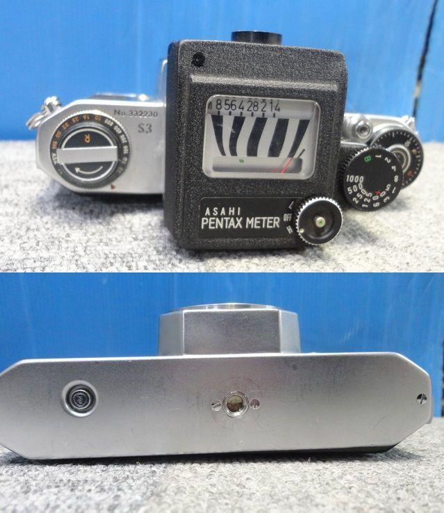 【YU447】PENTAX ペンタックス カメラその他計4点セット MX MEsuper S3 MOTER DRIVE A ジャンク品 一眼レフカメラ フィルム ASAHI_画像7