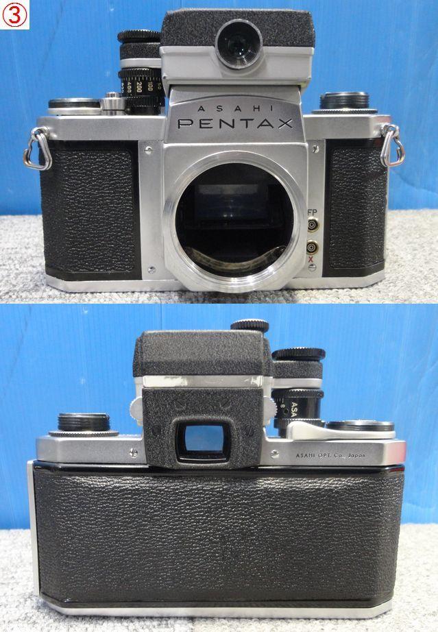 【YU447】PENTAX ペンタックス カメラその他計4点セット MX MEsuper S3 MOTER DRIVE A ジャンク品 一眼レフカメラ フィルム ASAHI_画像6