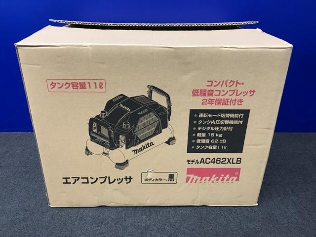 【未使用】マキタ makita エアコンプレッサ AC462XLB 黒_画像1