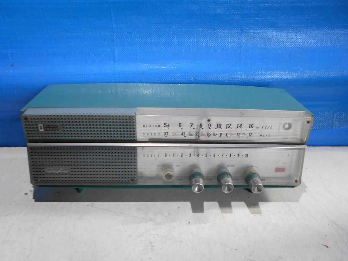 昭和レトロ SANYO AU WAVE De Duxe SF-77 真空管ラジオ ジャンク