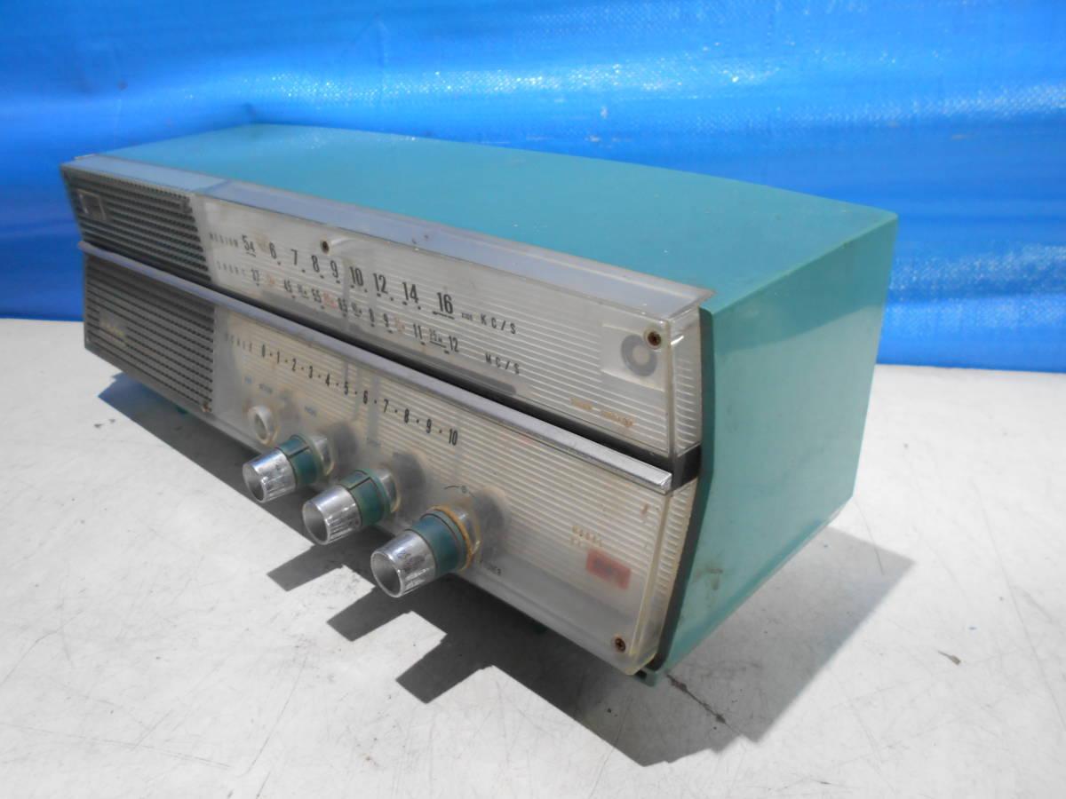 昭和レトロ SANYO AU WAVE De Duxe SF-77 真空管ラジオ ジャンク_画像3