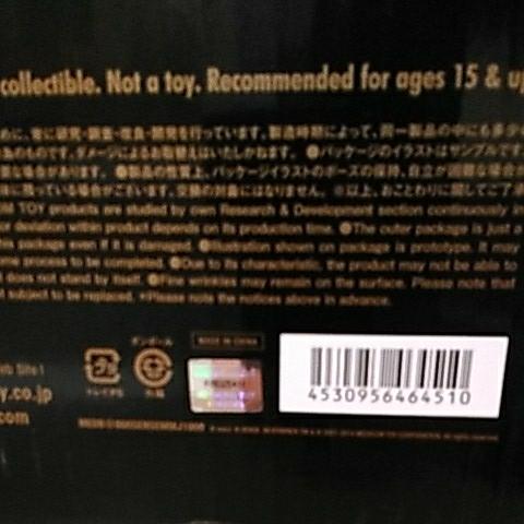 BLACK SENSE MARKET × mastermind JAPAN BE@RBRICK 1000% マスターマインド ジャパン ベアブリック MEDICOM TOY kaws bape _画像7