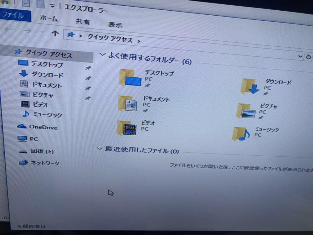 高速SSD120GB◎HDD3TB付き◎高速 第3世代Corei7-3770K-3.5Ghz◎メモリ12GB◎HD6570-1GBグラフィックボード◎EPSON-ENDEAVOR-MR4300E_画像10