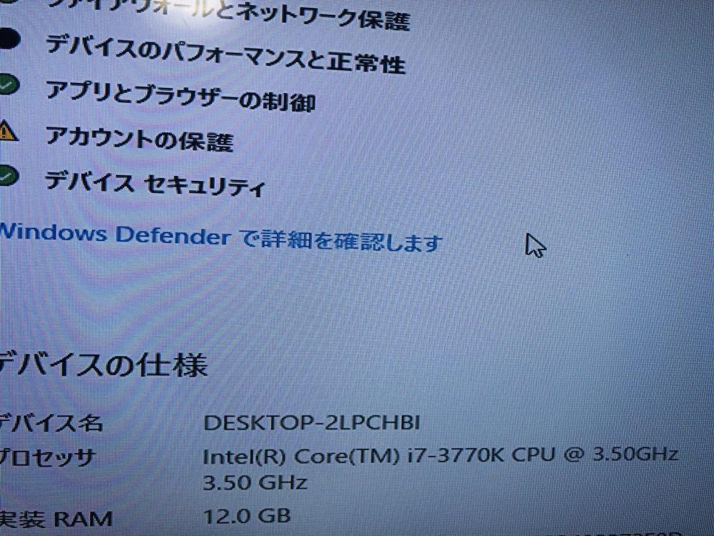 高速SSD120GB◎HDD3TB付き◎高速 第3世代Corei7-3770K-3.5Ghz◎メモリ12GB◎HD6570-1GBグラフィックボード◎EPSON-ENDEAVOR-MR4300E_画像6