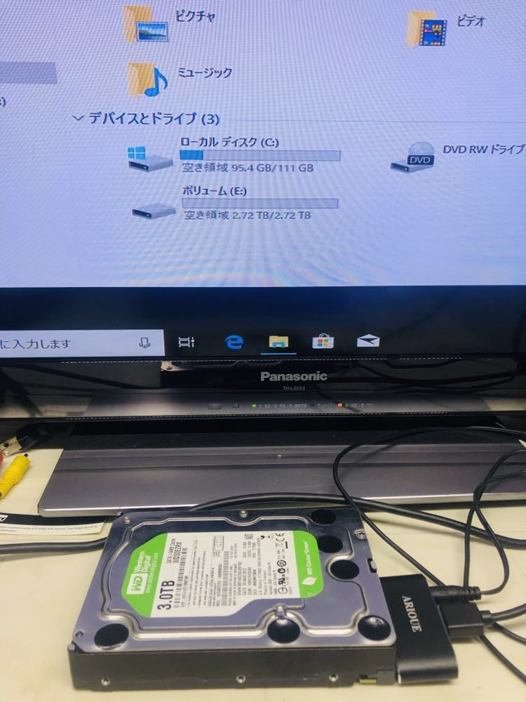 高速SSD120GB◎HDD3TB付き◎高速 第3世代Corei7-3770K-3.5Ghz◎メモリ12GB◎HD6570-1GBグラフィックボード◎EPSON-ENDEAVOR-MR4300E_画像5