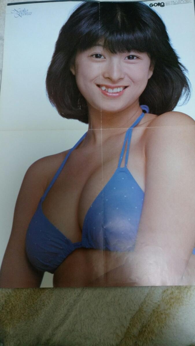 xxswing sumiko kiyooka