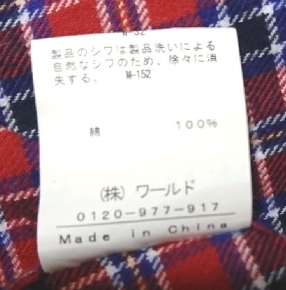 #メンズ(トップス)【BOYCOTT】☆ボイコット☆長袖チェック柄シャツ☆長袖シャツ☆スナップボタン☆表記サイズ(2)M相当☆送料無料☆(fa-10)