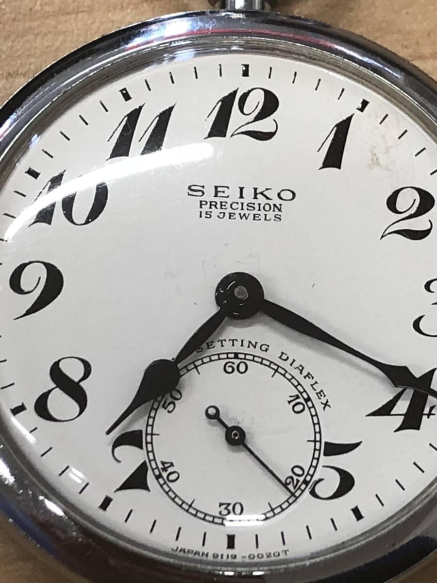 SEIKO PRECISION 懐中時計 昭46 0259 国鉄関西 稼働品_画像3