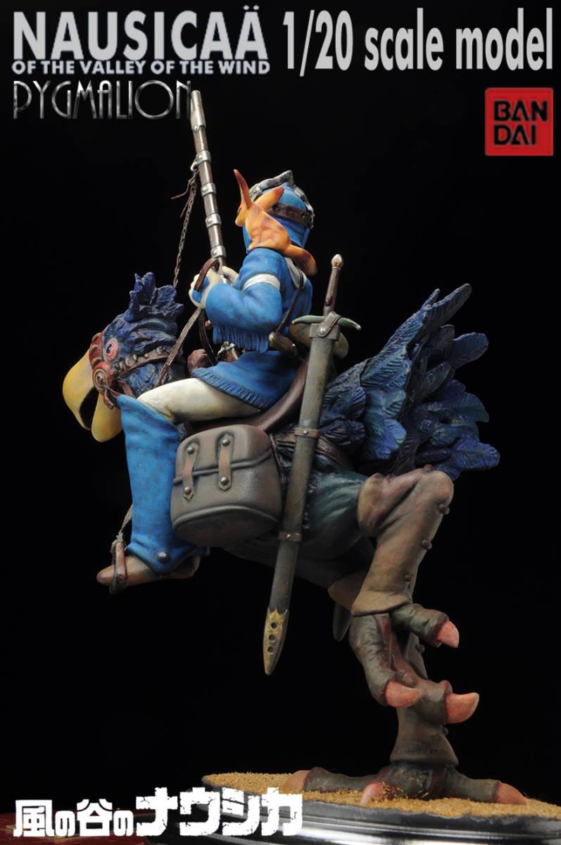 BANDAI プラモデル『カイに乗るナウシカ』完成品 風の谷のナウシカ スタジオジブリ フィギュア _画像5