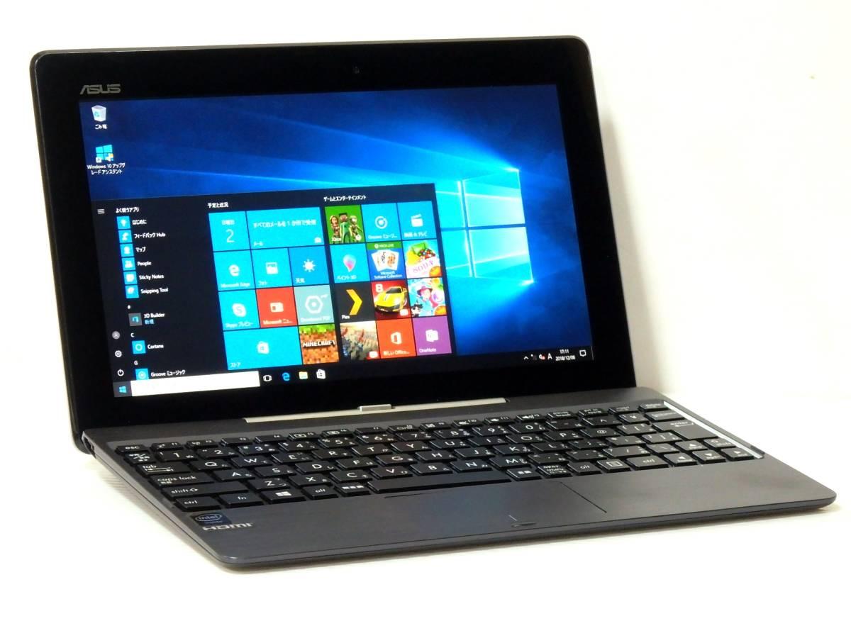 美品 ASUS TransBook T100TA-DK32G【Atom Z3735G★SSD 32GB】軽量 薄型◆Windows 10 ◆10.1型W LED/無線 Wi-Fi/カメラ/USB3.0/ACアダプター