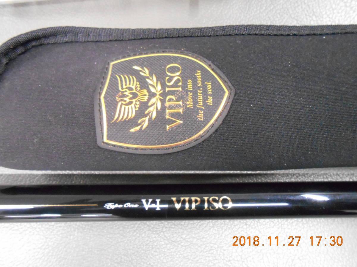 ダイワ精工 磯竿の最高峰 VIP ISO TYPEⅠ 中古のお品です。磯からのグレ、チヌ等ウキフカセ釣りに最適。_画像1