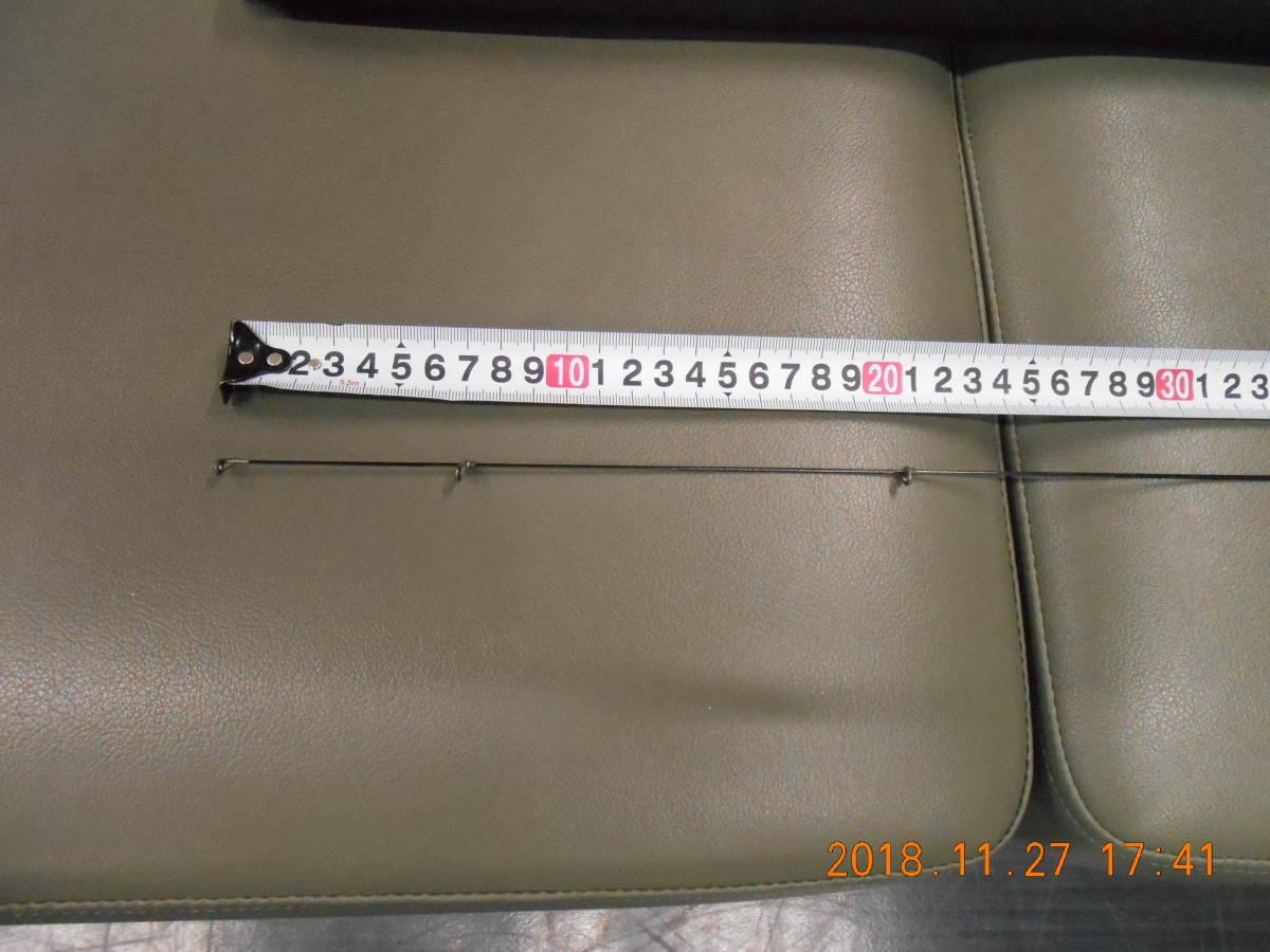ダイワ精工 磯竿の最高峰 VIP ISO TYPEⅠ 中古のお品です。磯からのグレ、チヌ等ウキフカセ釣りに最適。_トップから2番ガイドまでの距離。