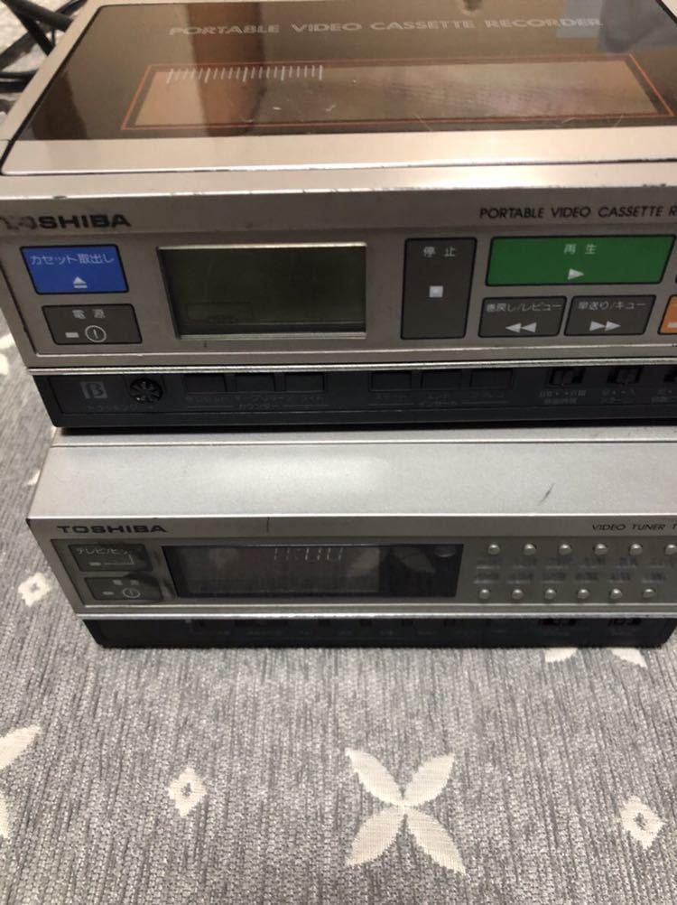 東芝 V-XT7 ポータブルビデオカセットレコーダー TT-XT7 ビデオチューナー セット TOSHIBA 【ジャンク】_画像2