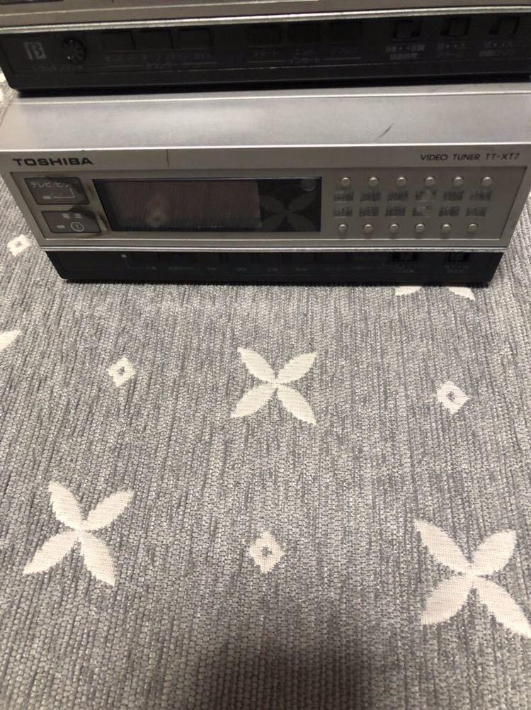東芝 V-XT7 ポータブルビデオカセットレコーダー TT-XT7 ビデオチューナー セット TOSHIBA 【ジャンク】_画像3