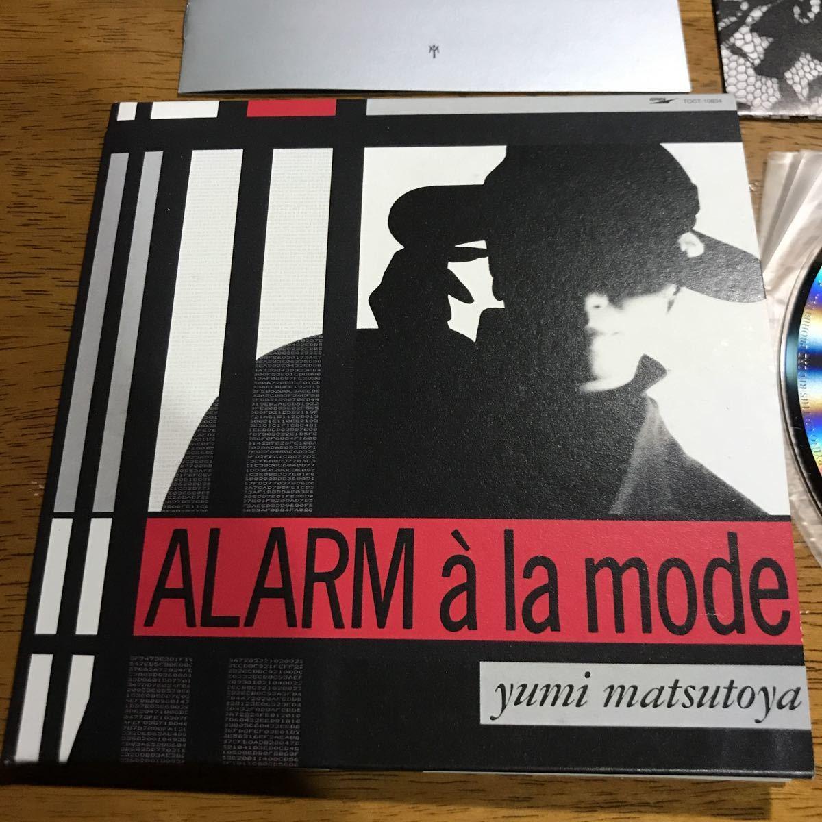 【紙ジャケ】松任谷由実 ALARM a la mode CDアルバム_画像2