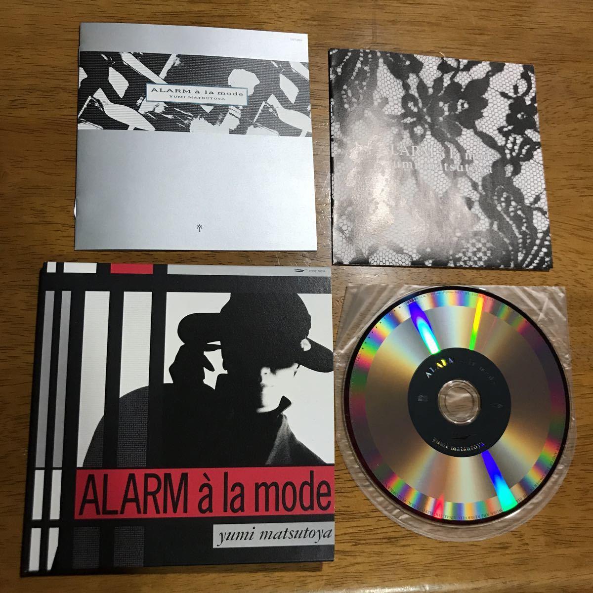 【紙ジャケ】松任谷由実 ALARM a la mode CDアルバム