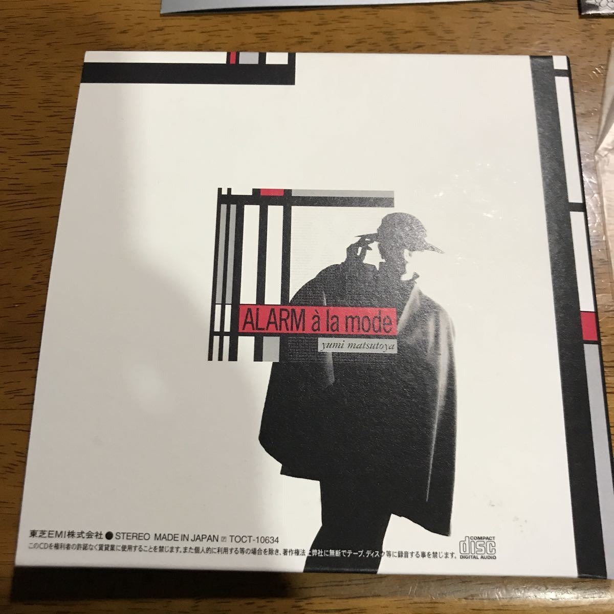 【紙ジャケ】松任谷由実 ALARM a la mode CDアルバム_画像3