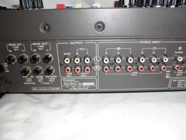Panasonic RAMSA Audio Mixer  オーディオ ミキサー パナソニック_画像10