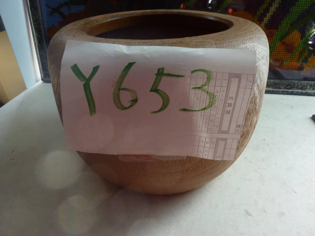 Y653 火鉢 瀬戸物 _画像1