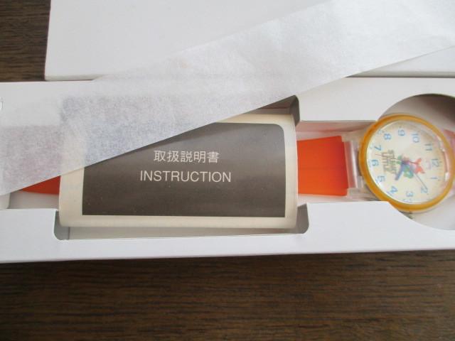 懸賞当選品 未使用 ★スチュアート・リトル STUART LITTLE ★腕時計_画像3