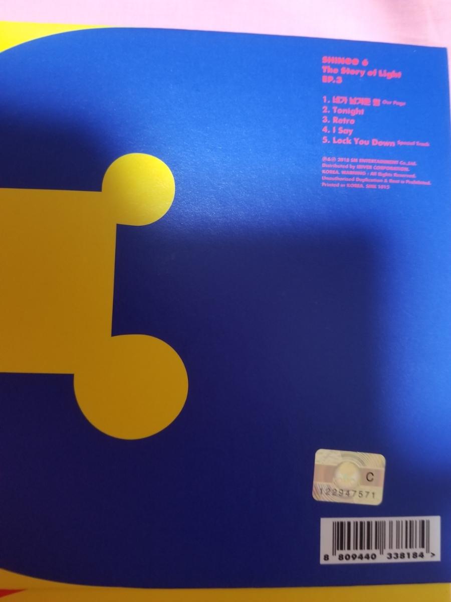 SHINee 6集 The Story of Light' EP 1 EP 2 EP 3 CD 全3枚