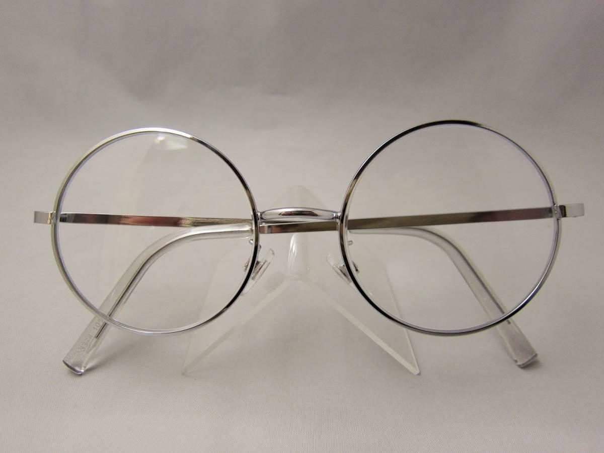 送料無料【度数が選べる老眼鏡】レンズ付おしゃれ丸メガネ1