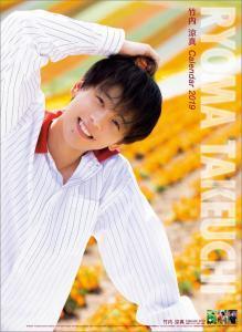 ◇◇2019年【壁掛けカレンダー】(竹内涼真)CL-312 /新品/_画像1