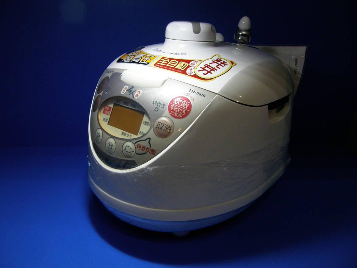 新品未使用?発芽名人 IH-0610 超高圧炊飯器 発芽玄米ダイエット超高圧圧力鍋発芽名人DXCUCKOO発芽玄米炊飯器1,7気圧 圧力名人IH_画像1