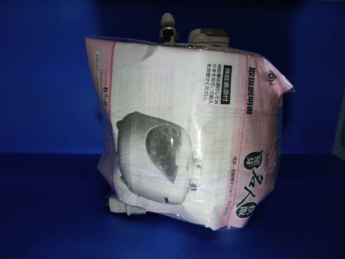 新品未使用?発芽名人 IH-0610 超高圧炊飯器 発芽玄米ダイエット超高圧圧力鍋発芽名人DXCUCKOO発芽玄米炊飯器1,7気圧 圧力名人IH_画像7