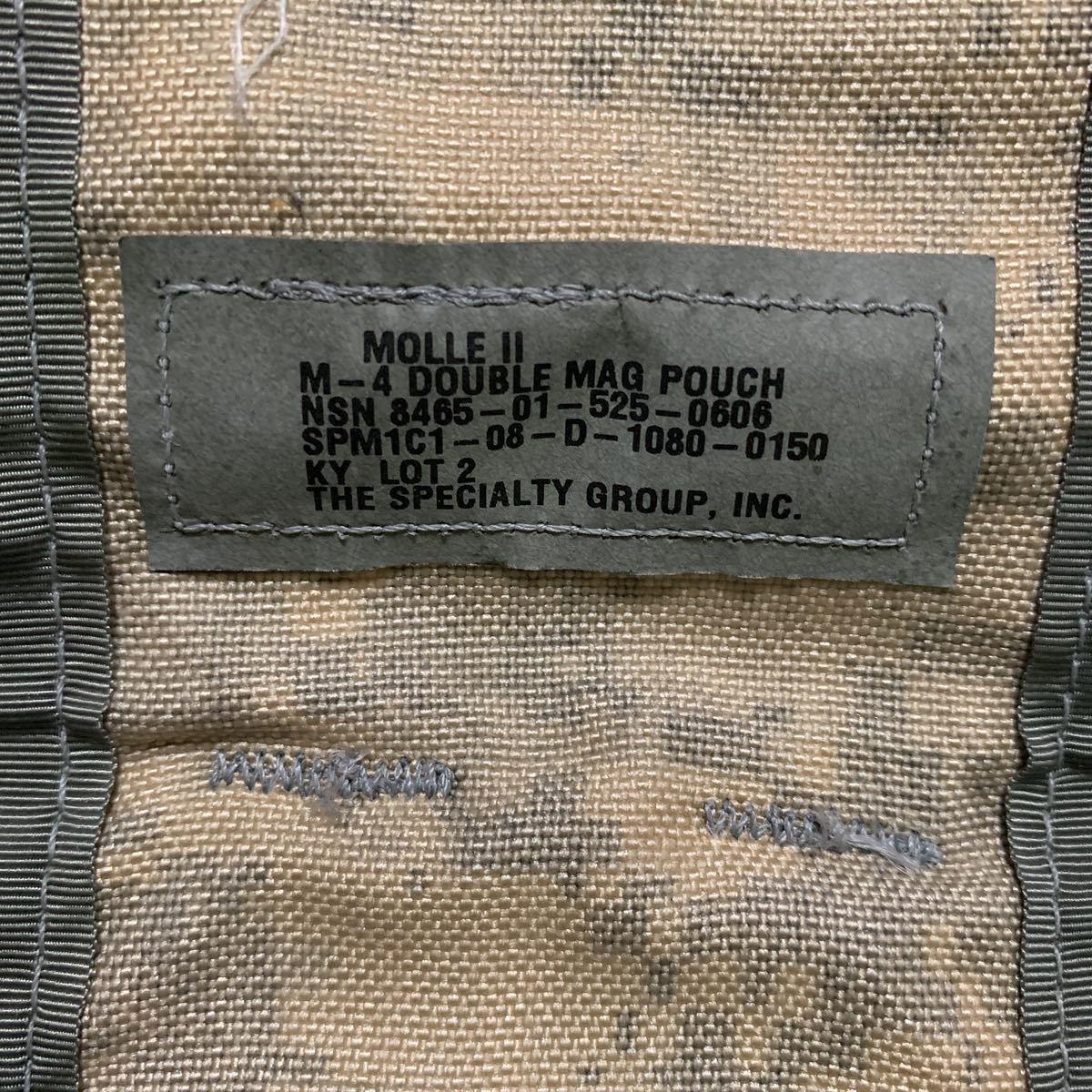 実物 米軍 放出品 ACU Molle ダブルマガジン ポーチM4/M16用 ARMY 陸軍_画像3