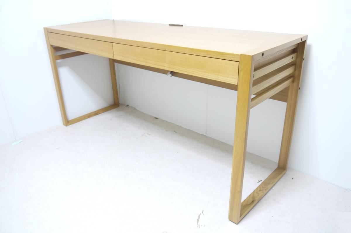 ■美品■ 北欧 モダン 高級 タモ材 デスクテーブル 引き出し コンセント付き W150cm 勉強机 作業台 検 アクタス IDEE カリモク 無印良品