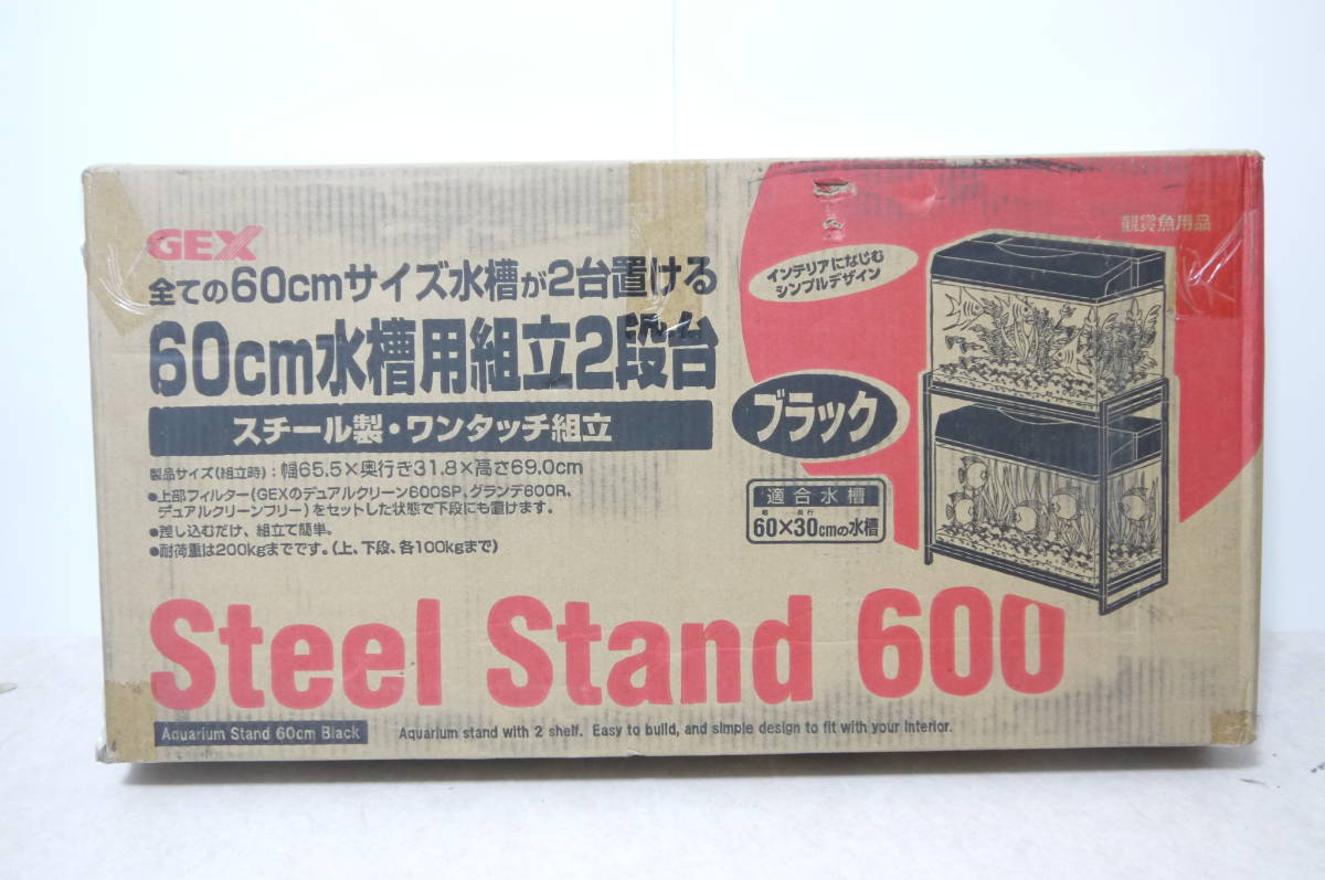 unopened new goods # free shipping GEX 60cm water tank for