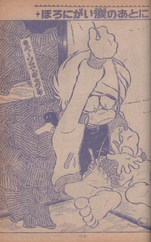 週刊 少年マガジン 1972年8号 桑田次郎 男おいどん 松本零士 あしたのジョー ちばてつや 永井豪 旭丘光志 劇画 影丸譲也 オートバイ レトロ_画像2