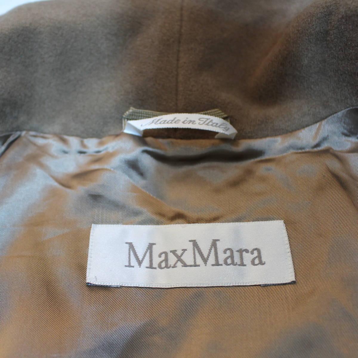 MAX MARA WHITE TAG ANGORA BREND WOOL SHAWL COLLAR OVER COATマックスマーラ白タグアンゴラ混ショールカラーオーバーコート_画像9