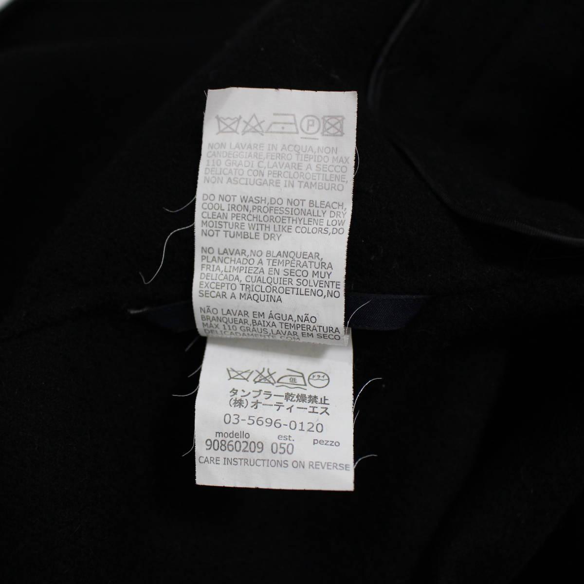 S'MAX MARA ANGORA BREND WOOL BELTED FOODED COAT/エスマックスマーラアンゴラ混ウールベルテッドフーデッドコート_画像9