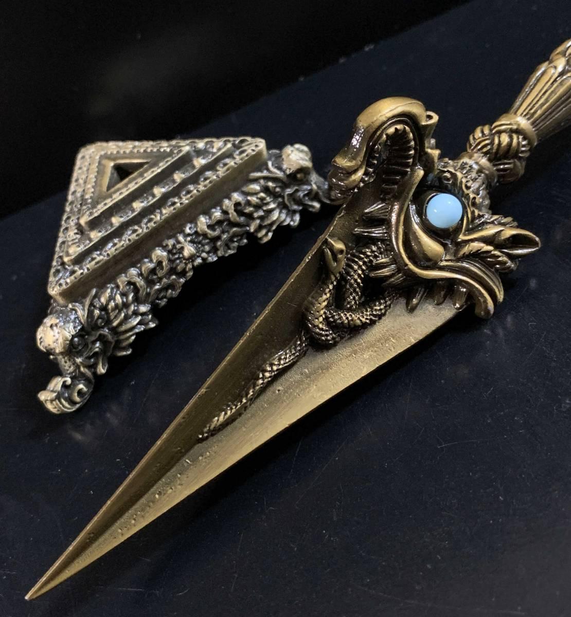 ◆チベット密教法具 3面憤怒尊プルパ(密教宝剣)◆11