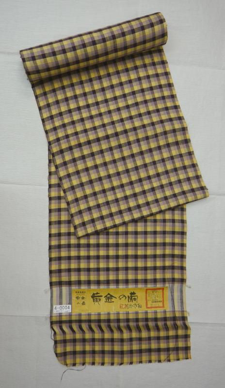 処分超特価・手縫い仕立付・米沢紬・黄金の繭・紅花かさね・格子柄_画像1