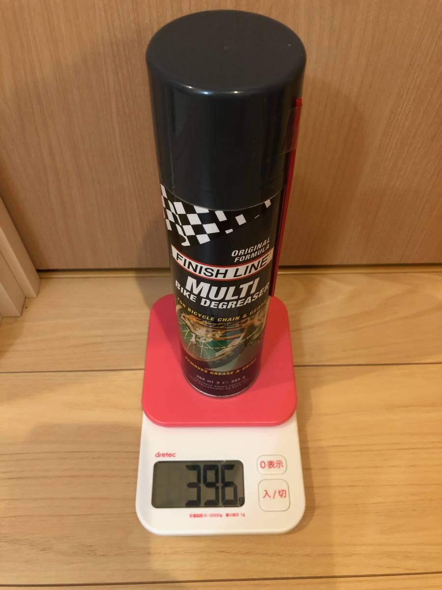 フィニッシュライン マルチ バイク ディグリーザー ほぼ新品 360ml_画像5