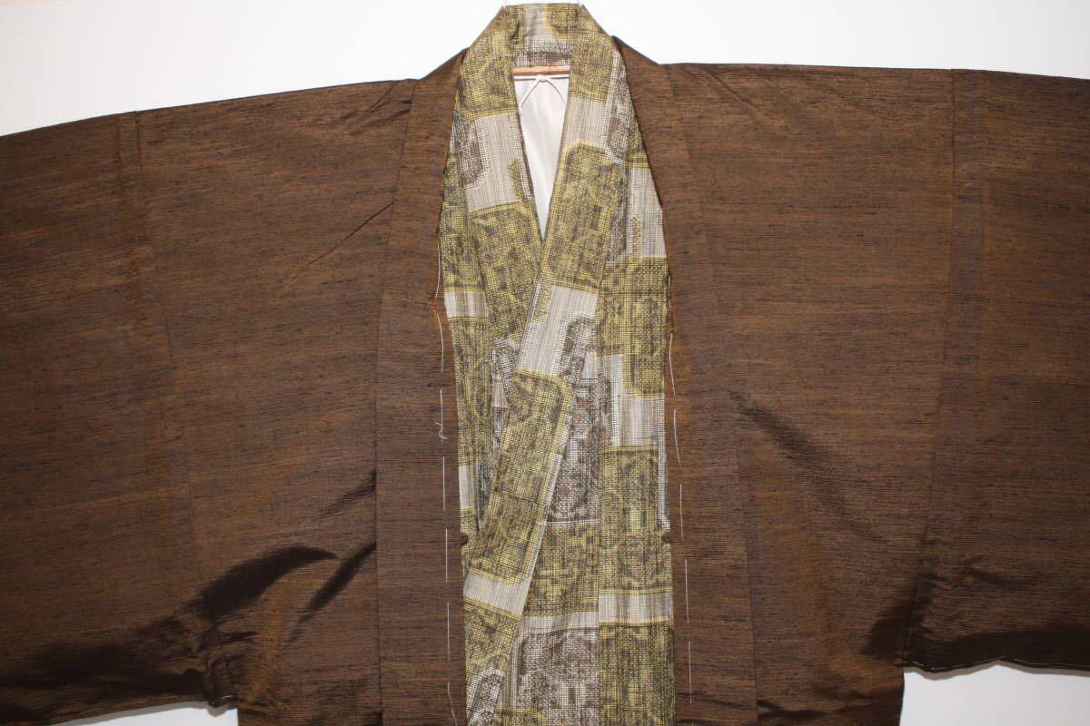 ■男物本絹紬 男着物+羽織セット■着物:裄70 身丈144 羽織:裄70 身丈101