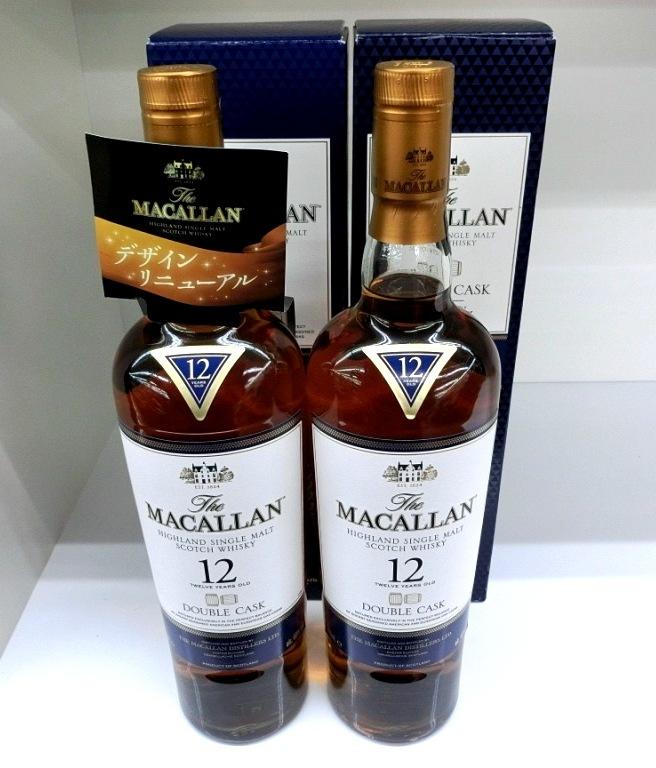 MACALLAN マッカラン12年 ダブルカスク 700ml 2本セット