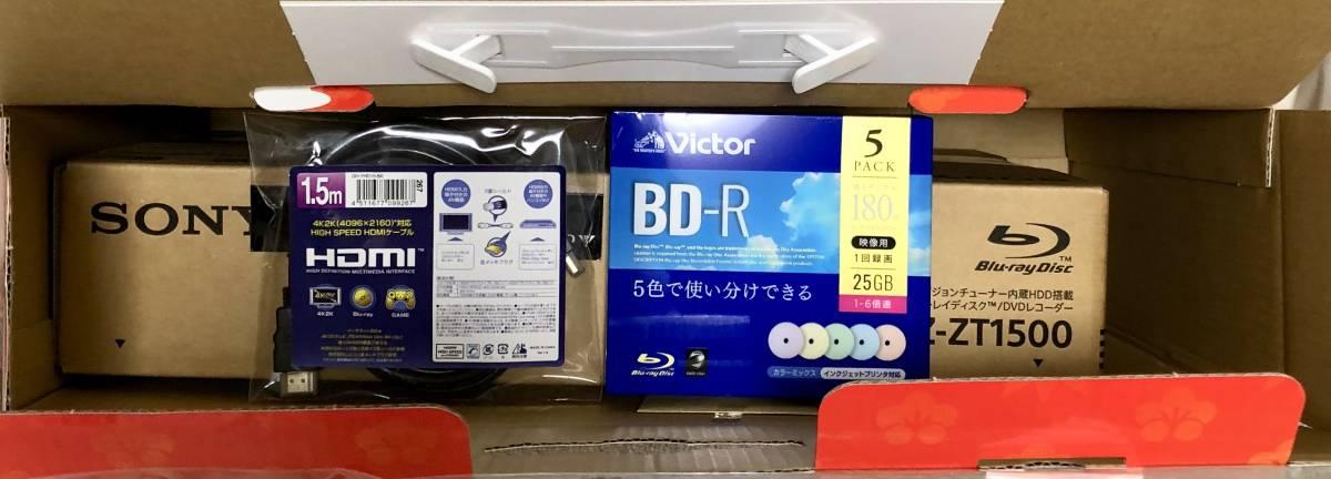 新品 SONY BDZ-ZT1500 ☆ヨドバシカメラ 福袋 ☆ブルーレイレコーダーの夢トリプルチューナー1TB 夢のお年玉箱2019