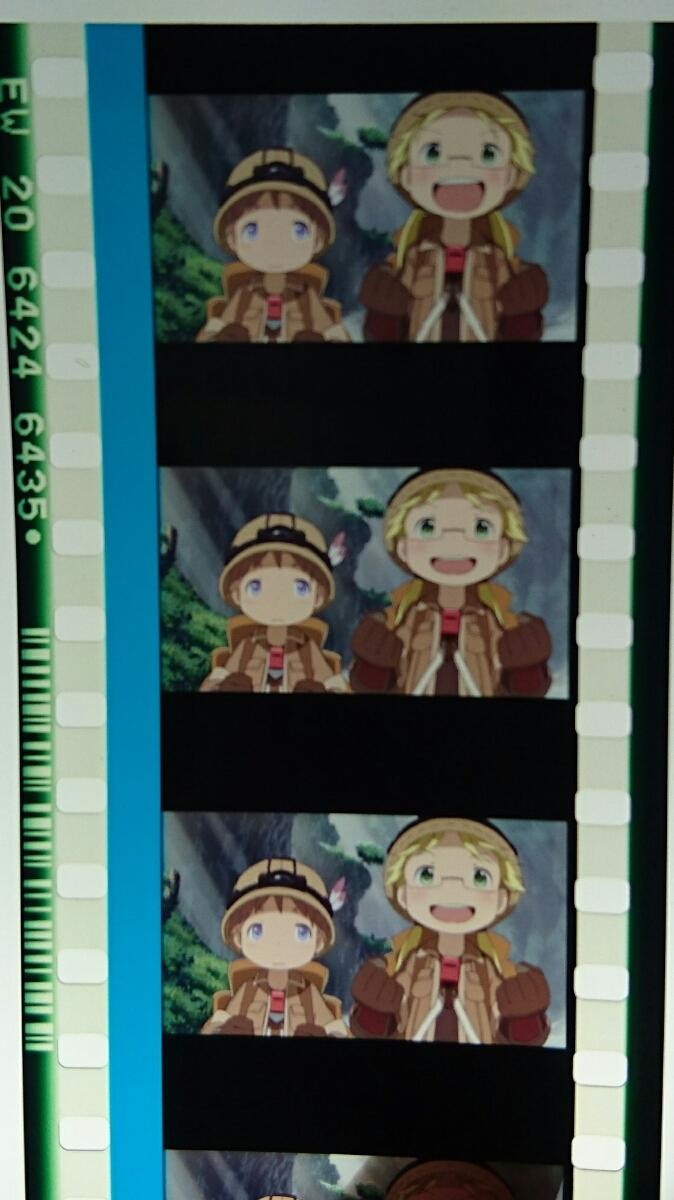 メイドインアビス入場者特典フィルム パンフレットシーン_画像3